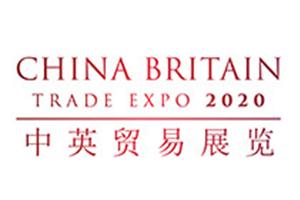 China Britain Trade Expo